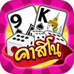 Casino Thai Hilo 9k Pokdeng Cockfighting Sexy game 3.4.170 APK