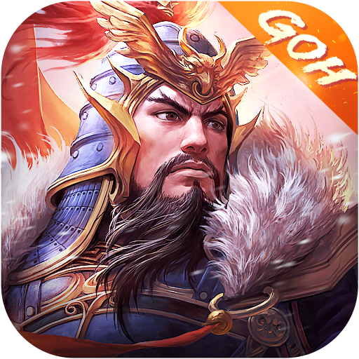 Game of Heroes:Three Kingdoms 1.3.3.1 APK