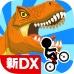 New BikeRiderDX 6.0.3 APK
