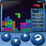 Retro Puzzle King 1.1.5 APK