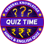 Quiz 2020 : Win Money Quiz Game 1.9 APK