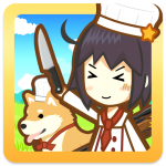 Hunt Cook: Catch and Serve 2.7.1 APK