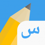 Write It! Arabic 3.1.13  APK