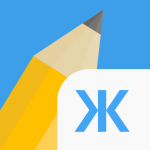 Write It! Russian 3.1.8 APK