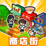 Hako-Hako! My Mall 1.0.80 APK