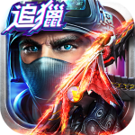 全民槍戰Crisis Action: No.1 FPS Game 3.10.06  APK