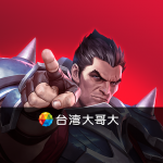 符文大地傳說 | Legends of Runeterra 02.01.013 APK