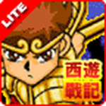 Battle In The West  APK3.4