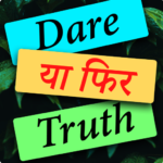 Truth Or Dare Fun Game With Friends   4.0 APK