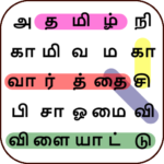Tamil Word Search Game (English included) 2.4 APK